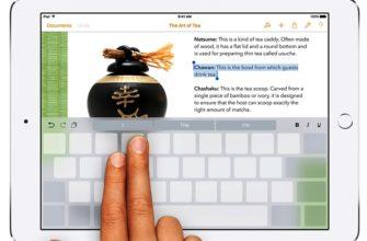 Что делать, если клавиатура разделилась на Айпаде? Клавиатура посередине экрана на айпаде: что делать.
