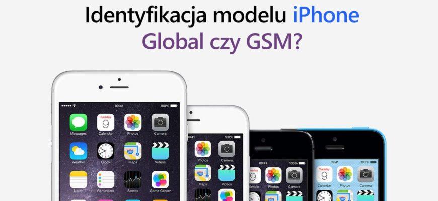 Левая GSM антенна для iPad 2