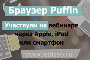 Best Webinar Apps for iPad - 2021 Reviews & Comparison