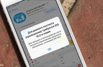 Приложения наiPhone «зависли» впроцессе загрузки— что делать