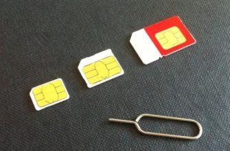 Как вставить новую SIM-карту в iPad или iPhone