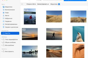Как перенести контакты, фото и другие данные с Android на iPhone, iPad и iPod touch