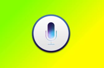 Спросите Siri на iPhone - Служба поддержки Apple