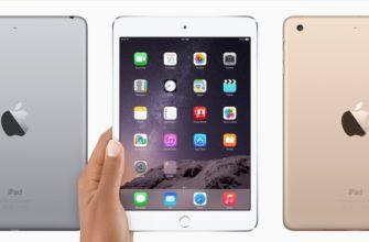 Сравнение Apple iPad 3 Wi-Fi   4G и Apple iPad mini 2 - что лучше? devicesdb