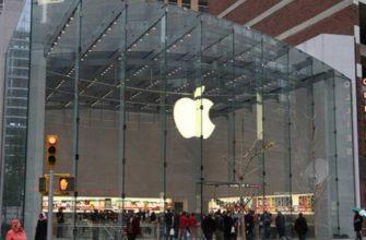 Apple — поиск местоположений