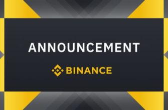 Как создать аккаунт через приложение Binance   Binance
