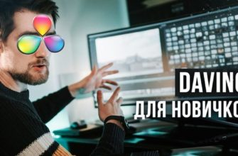 DaVinci Resolve 17 – Edit | Blackmagic Design