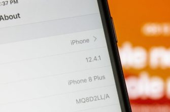 Как откатить iOS: способы отката на предыдущую версию (с 10 на 9) и на более старую версию прошивки для различных моделей iPhone и iPad