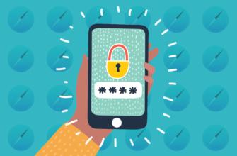 Как узнать пароль от сохранённой Wi-Fi сети на iPhone, iPad и iPod Touch