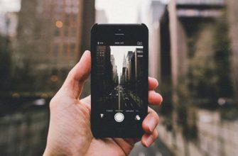 Лучшие фоторедакторы для iPhone и iPad: 10 отличных программ    Яблык