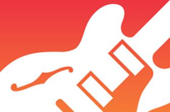 Обзор GarageBand: обновление для нового iPad |