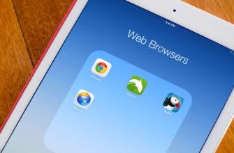 8 лучших браузеров для iPhone и iPad -