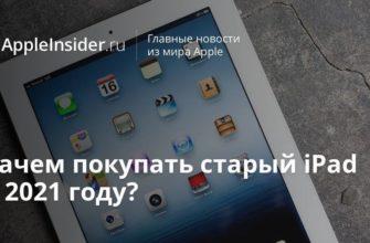Патриотичный обзор: выбор качественного кабеля Lightning для вашего любимого iPhone и iPad в российской рознице / Зарядки, пауэрбанки, провода и переходники / iXBT Live