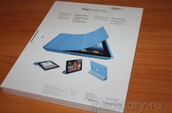 Smart Case для iPad. Обзор официального чехла | Всё об iPad