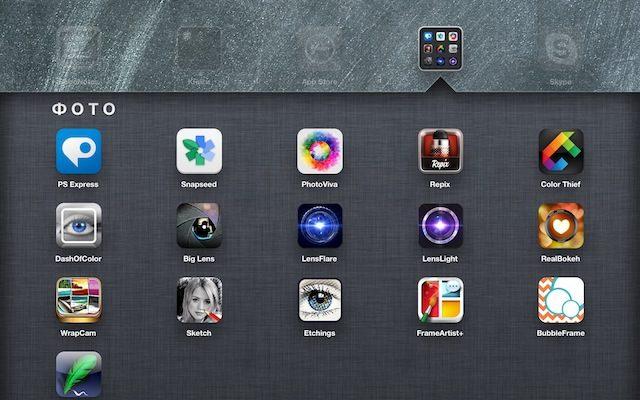 Продвинутая программа для фото на iPad | Всё об iPad