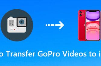 [Решено] Как перенести видео GoPro на iPhone