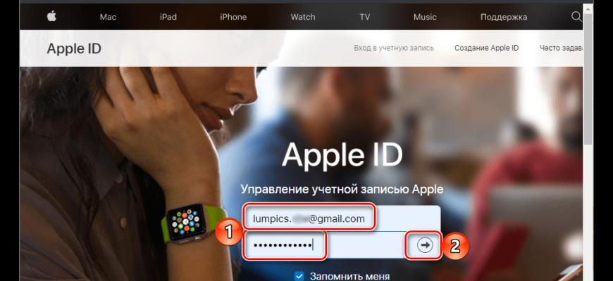 Действия после изменения идентификатора AppleID или пароля - Служба поддержки Apple (RU)