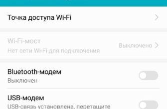 Как раздать интернет со смартфона Samsung (Android 7.0) по Wi-Fi