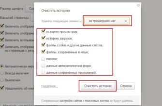 На этой веб-странице возникла проблема, поэтому она была перезагружена. Исправление для iPhone, iPad и Mac.