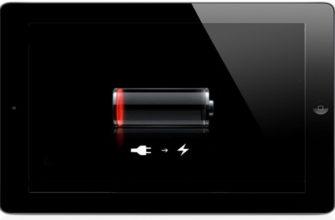 iPad, iPhone не заряжается. Что делать? | Всё об iPad
