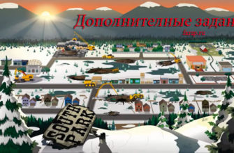 South Park: The Stick of Truth: Прохождение | StopGame