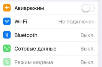 Быстрая разрядка iPhone, нехватка памяти и перегрев: какие проблемы есть в iOS 15 и как их исправить |