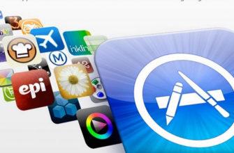 ТОП-50 лучших бесплатных iOS-приложений для iPad/iPhone - XAVIK IT-соцсеть