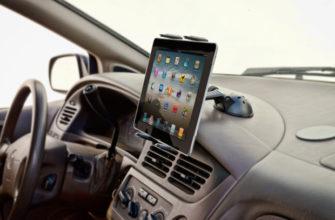 Пять применений для старого iPad - HowTablet