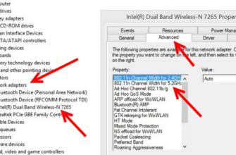 5 ггц wi-fi карты на АлиЭкспресс — купить онлайн по выгодной цене