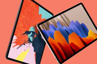 Равный бой: сравнение планшетов Samsung Galaxy Tab S4 и Apple iPad 2018 |