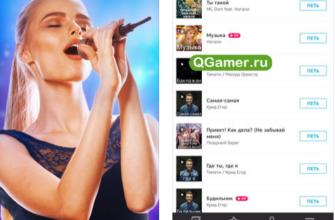 Как в Apple Music на iPhone и iPad включить режим Караоке (текст песни движется под музыку)  | Яблык