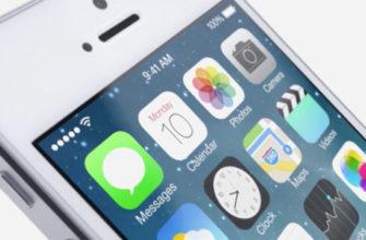 Что делать, если iPad быстро разряжается | Ответы экспертов