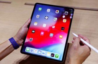 Исправить iPad, застрявший на логотипе Apple [Работает на iPhone]
