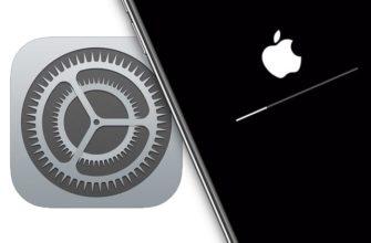 Как перепрошить iPad: руководство к действию пользователю
