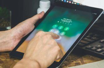 Использование код-пароля на iPhone, iPad или iPod touch - Служба поддержки Apple (RU)