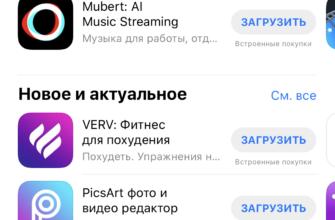 Блокноты для iPhone и iPad (iOS) скачать бесплатно