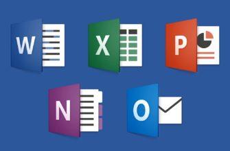 Скачать Microsoft Office Mobile (Майкрософт Офис) Бесплатно