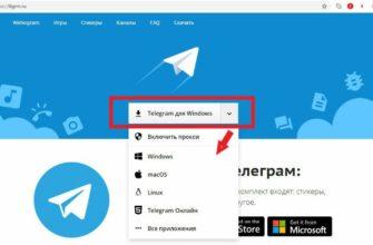 Как установить Telegram на iOS, если его удалят из App Store или заблокируют - Лайфхакер