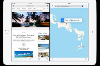 Как включить режим энергосбережения на iPad и Mac