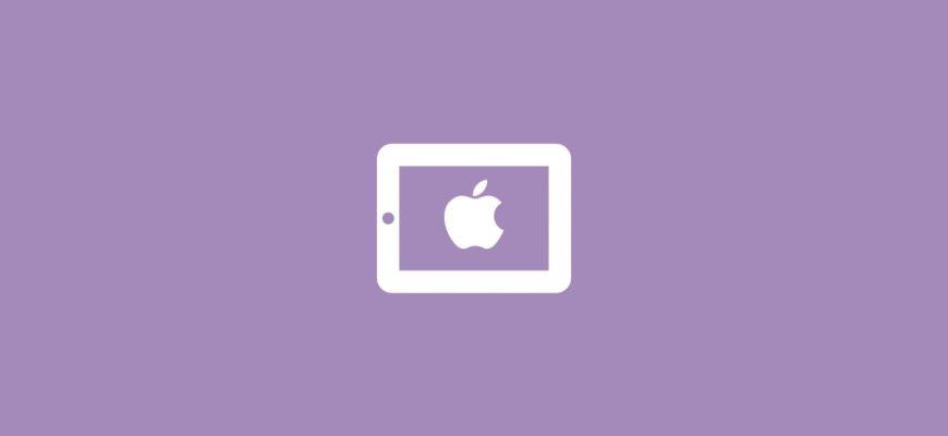 Какой iPad выбрать?   Всё об iPad