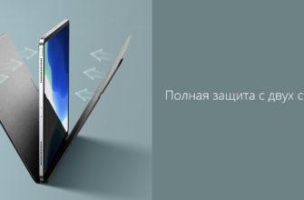 ipad mini 5 leather magnetic case на АлиЭкспресс — купить онлайн по выгодной цене