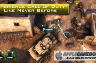 Call of Duty: Strike Team на iPad   Всё об iPad