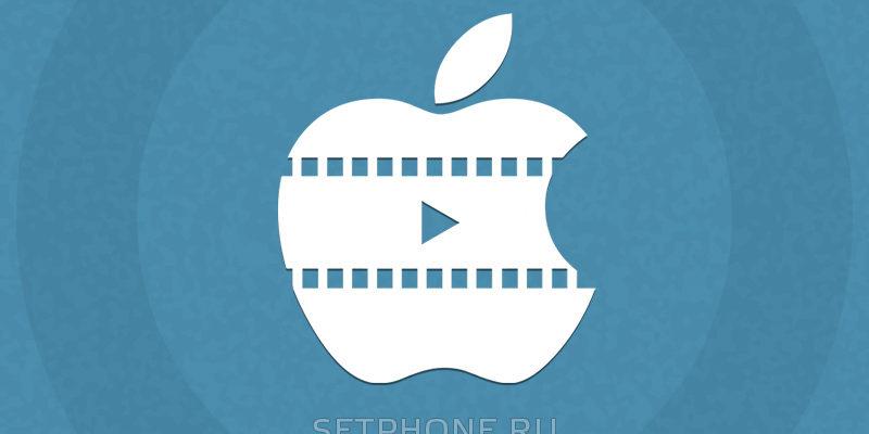 8 лучших приложений для видеоплееров для iPad Air / Pro / mini и других