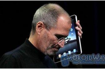 Как позвонить с iPad - ТопНомер.ру
