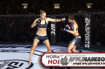 EA SPORTS™ UFC® on the AppStore