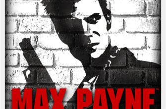Max Payne Mobile on the AppStore