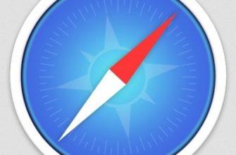 Что нужно знать о закладках в Safari на iPhone — Блог re:Store Digest