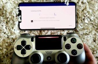 Как подключить геймпад PS5 к iPhone | iPad на iOS 14.5