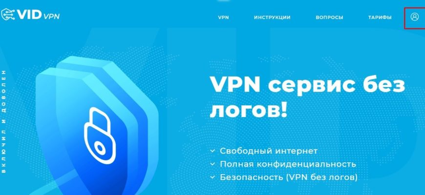 Connecting to Access Server with Apple iOS | OpenVPN