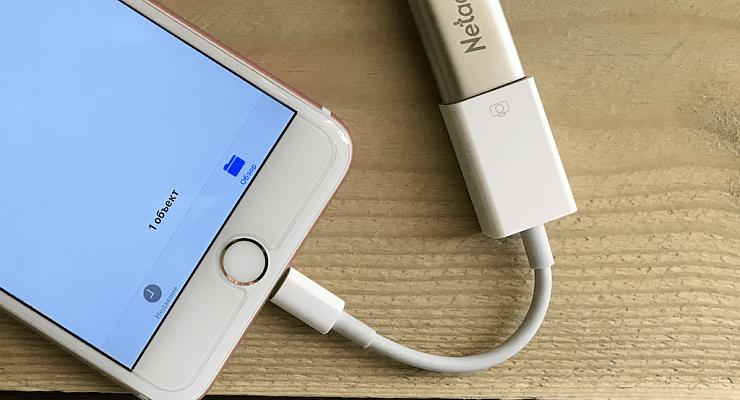 Если не удается подключить аксессуар Bluetooth к iPhone, iPad или iPodtouch - Служба поддержки Apple (RU)